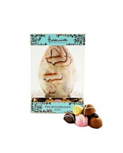 Holdsworth Chocolates - Renaissance Collection Marbled Egg - 6 x 300g